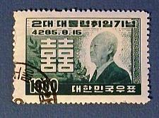 "Buy 1952 Korea ""Singman Rhee and Happiness Symbol"" (HV)"