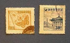 """Buy 1954 Korea """"Moth and Flag and Pagoda Park"""""""