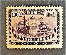 "Buy 1947 China ""50th Anniversary of Postal Administration"