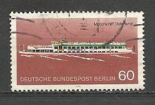 Buy Germany Used Scott #9N357 Catalog Value $.60