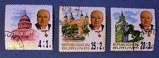 "Buy 1967 Burundi ""Churchill Commemoration"""