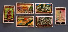 """Buy 1970 Burundi """"Osaka Expo '70"""""""