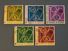 "Buy 1963 Burundi ""UN Agencies - 1st Anniversary of Admission"""