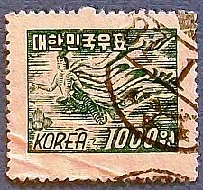 "Buy 1951 Korea ""Mural from Ancient Tomb"" (HV)"