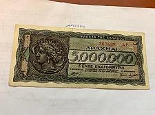 Buy Greece 5 millions drachma crisp banknote 1944