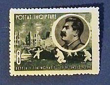 "Buy 1963 Albania ""Stalin and Battle of Stalingrad"""