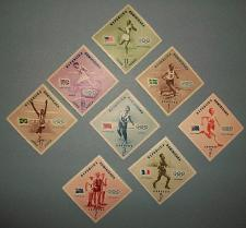 "Buy 1957 Dominican Republic ""Olympic Games"""