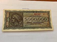 Buy Greece 5 millions drachma crisp banknote 1944 a