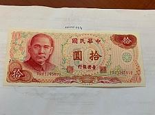 Buy China Taiwan 10 yuan circulated banknote 1976 b