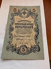 Buy Russia 5 rubles imperial banknote 1909