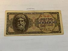 Buy Greece 500 thousands drachma banknote 1944