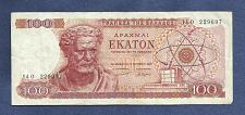 Buy GREECE 100 Drachmai 1967 Banknote 140 229697 - Democritus/Academy of Athens