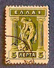 "Buy 1911-21 Greece ""Epiricus"""