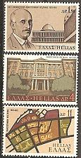 Buy [GC1150] Greece: Sc. No. 1150-1152 (1975) MNH Complete Set