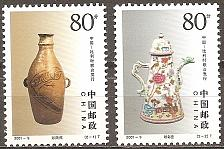 Buy [CN3108] China: Sc. no. 3108-3109 (2001) MNH Complete Set