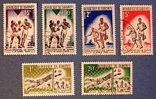 "Buy 1963 Dahomey (Benin) ""Friendship Games in Dakar"""