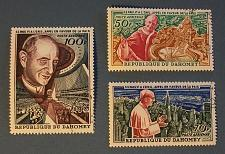 Buy 1966 Dahomey (Benin) Pope Paul VI's visit for Peace