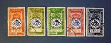 "Buy 1939 Yemen ""2nd Anniversary of the Arab Alliance""...(HV)"