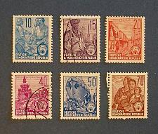 "Buy 1954 Germany (DDR-Era) ""German Workers Series"""