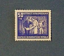 "Buy 1952 Germany (DDR Era) ""Reconstruction program"""