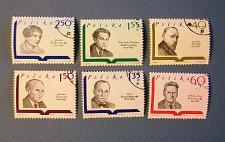 """Buy 1969 Poland """"Polish Writers"""""""