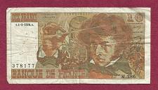 Buy FRANCE 10 Francs 1976 Note 7136378177 - HECTOR BERLIOZ, Conductor & Villa Medici