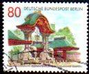 Buy Germany Used Scott #9N514 Catalog Value $1.25