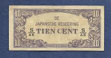 Buy JAPAN - 10 Cent 1942 Note S/AE NETHERLANDS West Indies - Historic WWII Invasion Money