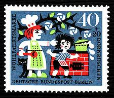 Buy German MNH Scott #9NB28 Catalog Value $.50