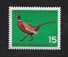 Buy German MNH Scott #9NB30 Catalog Value $.25