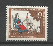 Buy German MNH Scott #9NB49 Catalog Value $.25