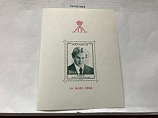 Buy Monaco Prince Albert s/s 1979 mnh stamps