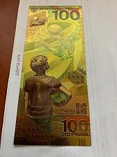 Buy Russia FIFA World Cup gold foil souvenir banknote