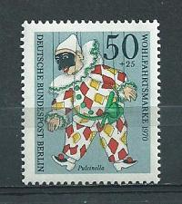 Buy Germany Berlin Hinged Scott #9NB77 Catalog Value $.80