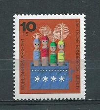Buy German MNH Scott #9NB83 Catalog Value $.25