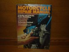 "Buy Petersen's Motorcycle Repair Manual 1976 #02P2343 ""2 & 4 Stroke Engines"""