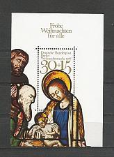 Buy German Berlin MNH #9NB152 Catalog Value $.75