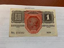 Buy Austria 1 krone uncirc. banknote 1916