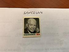 Buy United States Eisenhower 8c mnh 1971 stamps