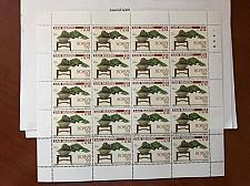 Buy San Marino Bonsai Tree 18c m/s 1999 mnh stamps