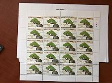 Buy San Marino Bonsai Tree 26c m/s 1999 mnh stamps