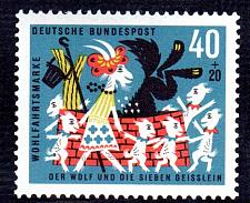 Buy German MNH Scott #B395 Catalog Value $.40
