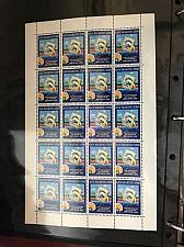 Buy San Marino Riccione L1500 m/s 1998 mnh stamps