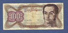 Buy BOLIVIA 100 Bolivares 1978 Banknote No. D17575895