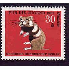 Buy German MNH Scott #B424 Catalog Value $.40
