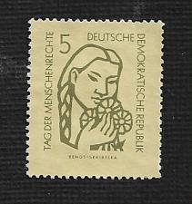 Buy German DDR MNH Scott #314 Catalog Value $1.10