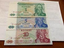 Buy Transnistria uncir set banknotes 1994