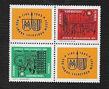 Buy Germany DDR MNH Scott #692a Catalog Value $16.00
