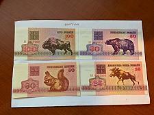 Buy Belarus uncir set 4 banknotes