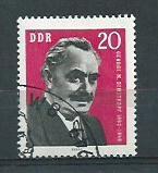 Buy Germany DDR Used Scott #610 Catalog Value $.25